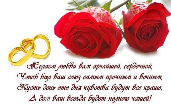 Душевное поздравление с серебряной свадьбой