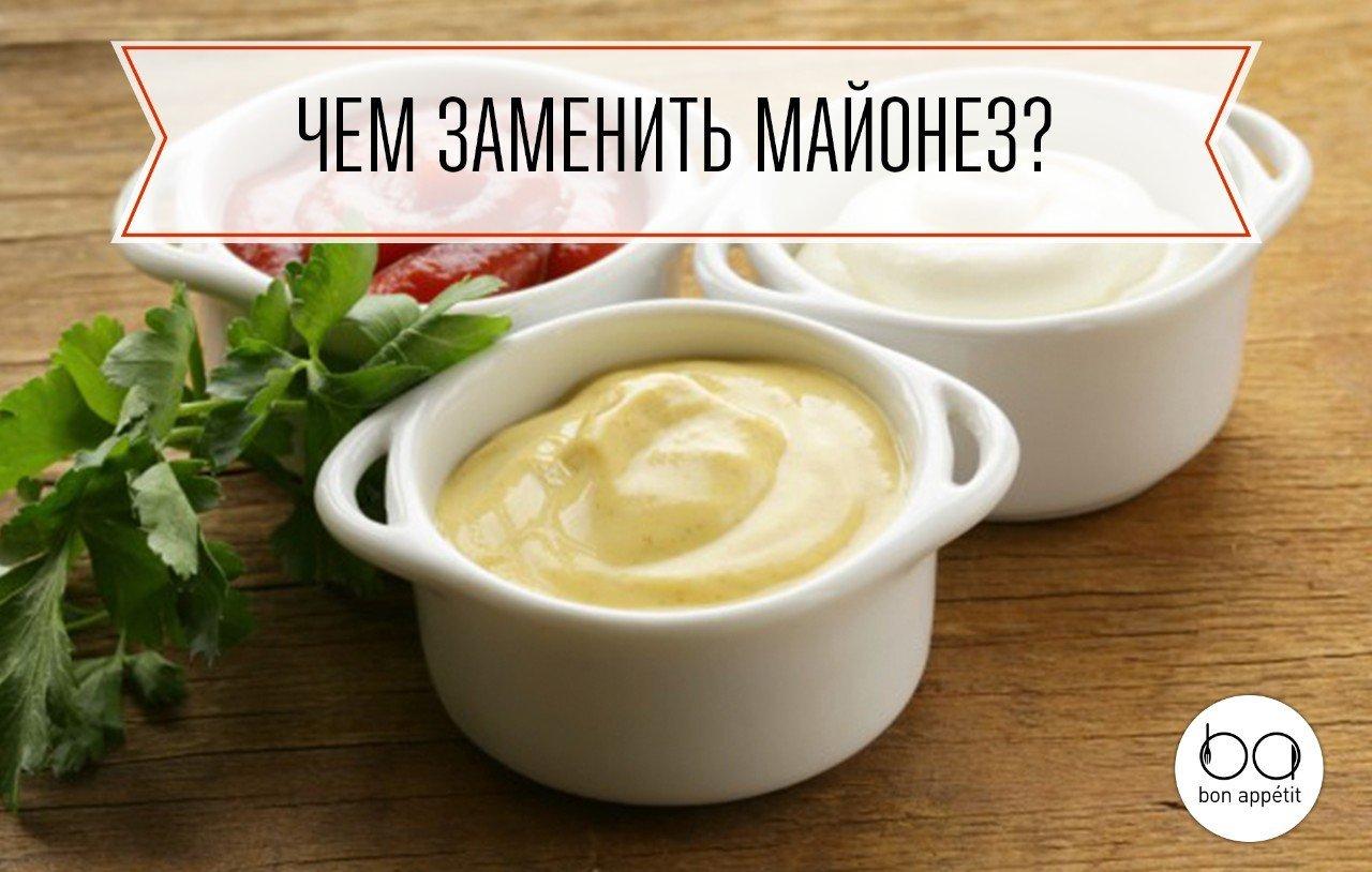 Как сделать соус для мяса из молока