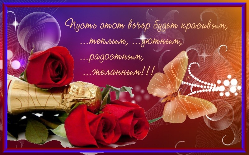 http://content-20.foto.my.mail.ru/community/wsehorosco/_groupsphoto/h-12981.jpg
