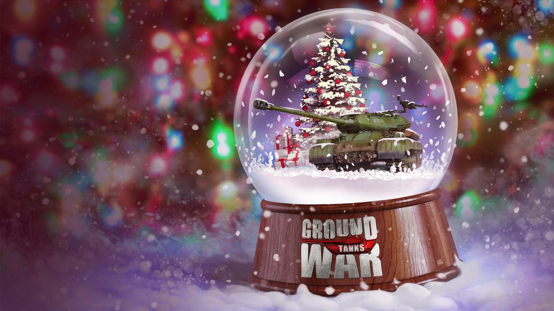 Картинка новогоднего шара вот блиц