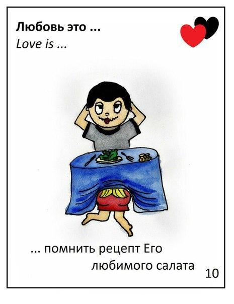 Приколы в картинках любовь это, рамок