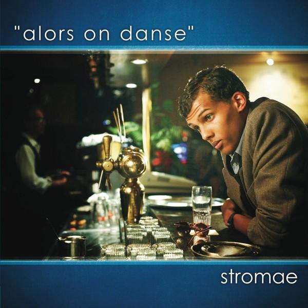 Stromae гандон