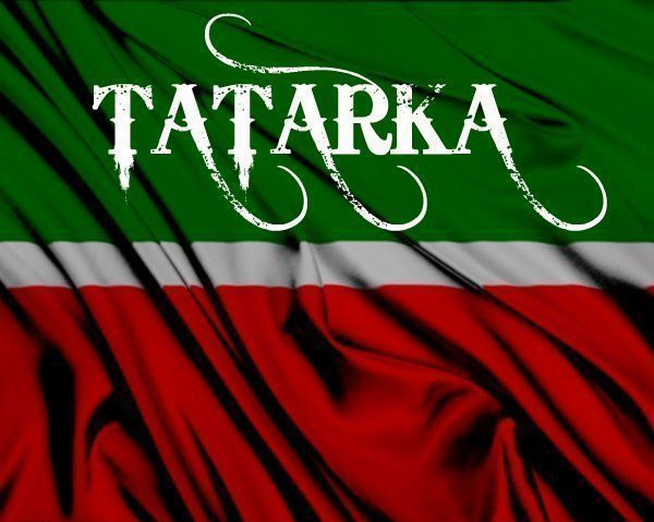 Красивые картинки с татарскими надписями, анимация