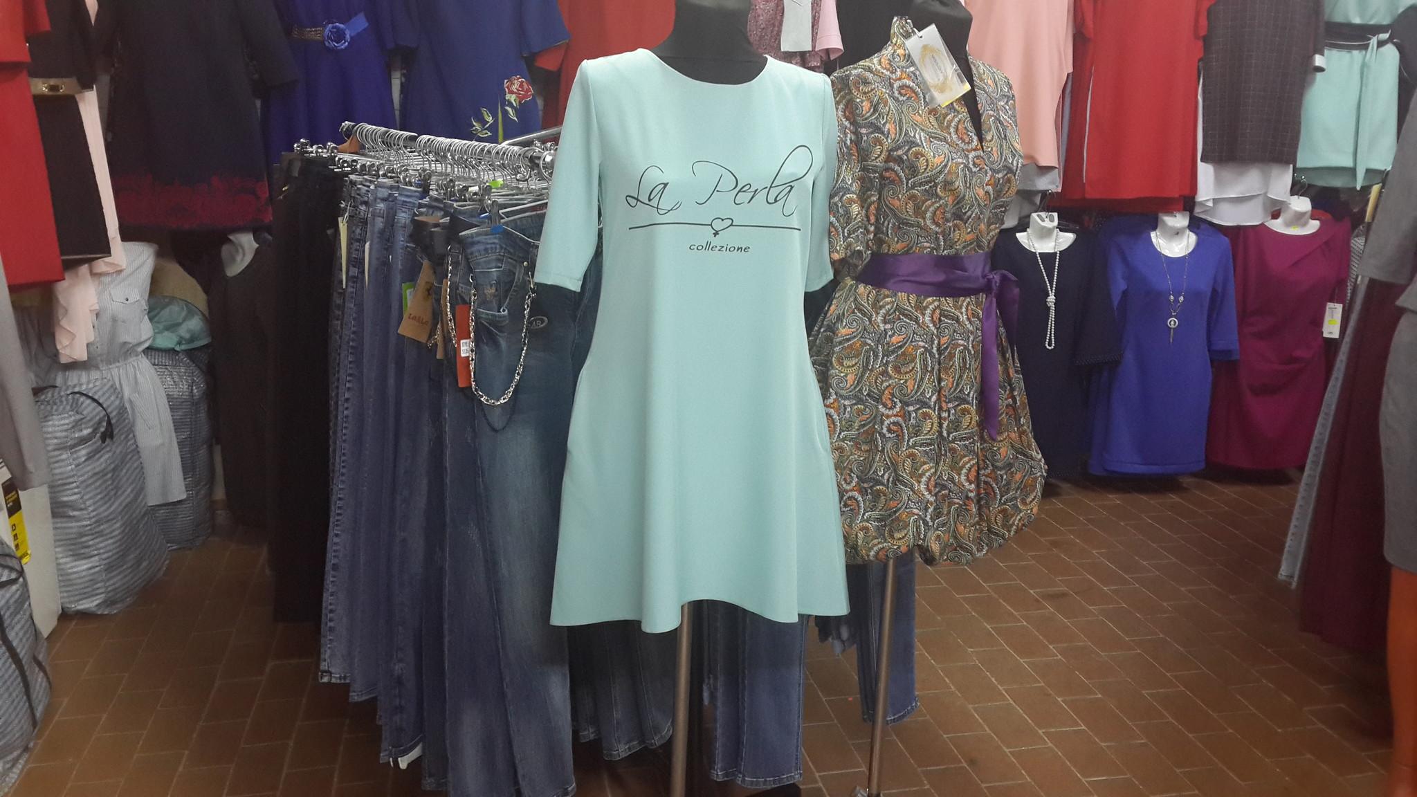 Молодежка Магазин Одежды Верхняя Пышма