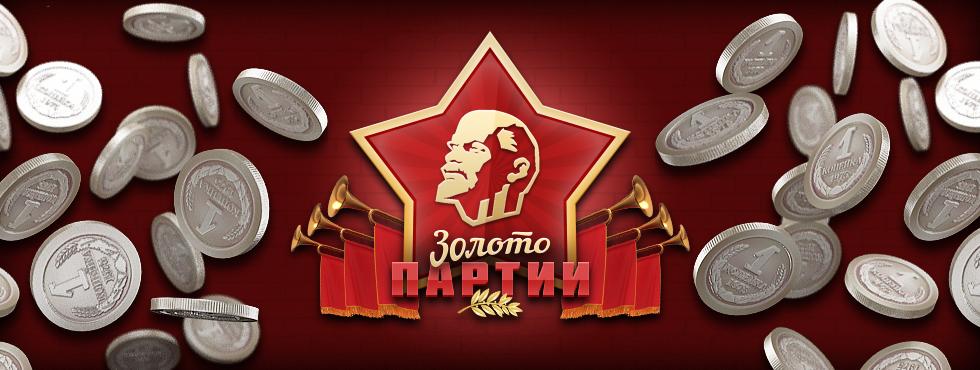 Русское казино онлайн