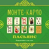 Копеечные игровые автоматы 5о