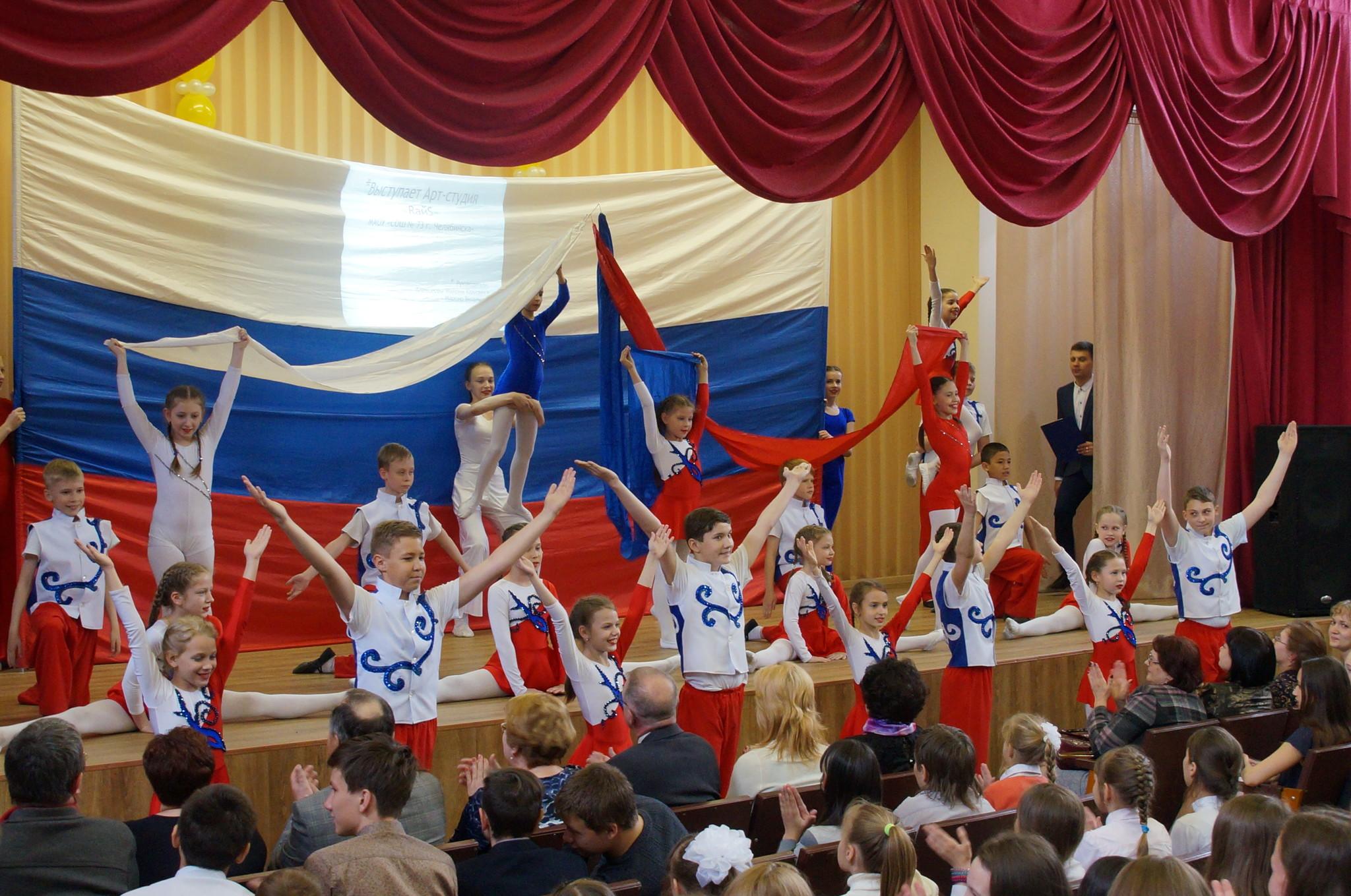 Награждение призёров Спартакиады школьников